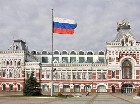 Государственный герб россии история