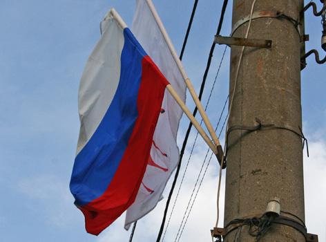 Главная флаги флаги рф