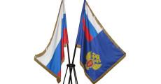 Кабинетные знамена на подставке, материал - сатен