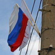 flag-26