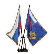 flag-57