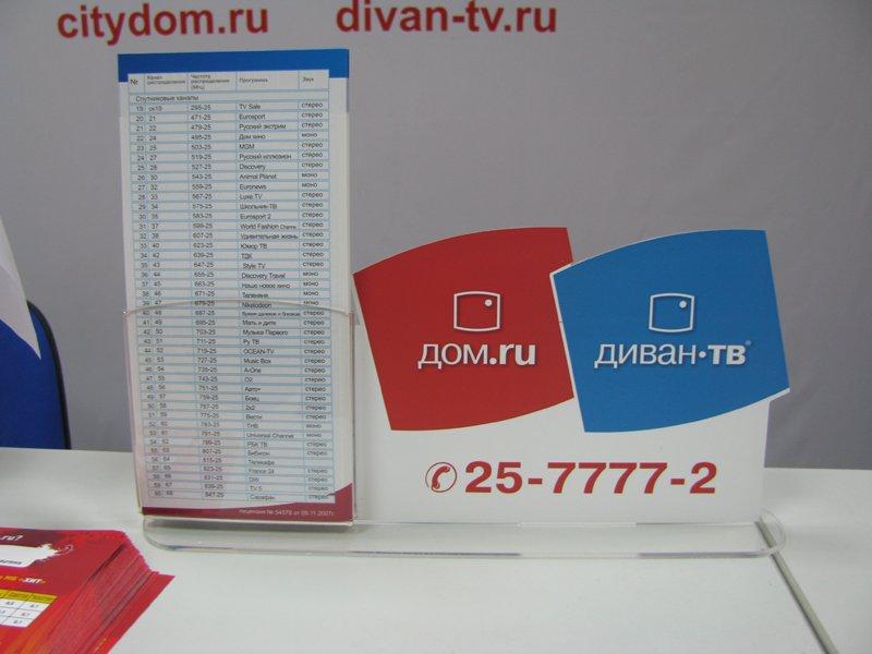 naruzhn-27