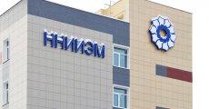 Фасадная несветовая вывеска, объемные буквы и логотип из композита. Наружная реклама в Нижнем Новгороде