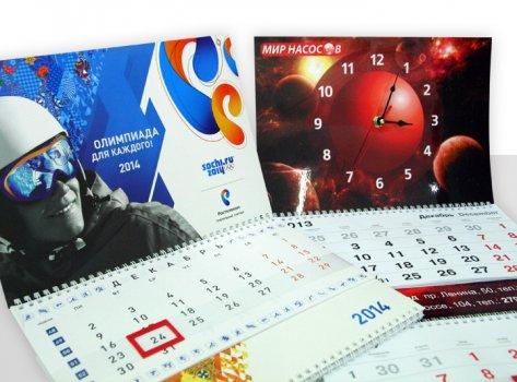 Календарь соревнований по карате на 2017 год