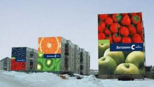 Красочная реклама на многоэтажках